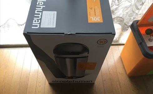 手を使わないで開け閉めができるハンズフリーの頑丈なゴミ箱 (simplehuman 30L ステンレス CW1825)
