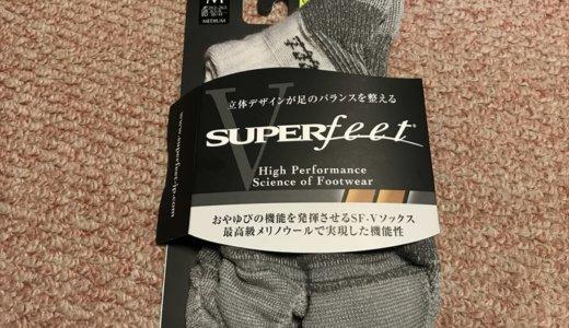 スーパーフィートの靴下をテニス用で履いてみた使用感のレビュー