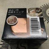45-601新品カクダイ