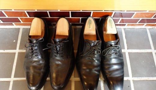 革靴の型崩れが気になったシューキーパーを入れてみたら満足した