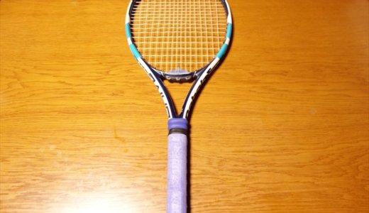30代後半のケガを防止しながら使用しているテニスグッズ