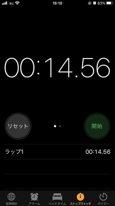 OINEKOの充電器に装着する時間