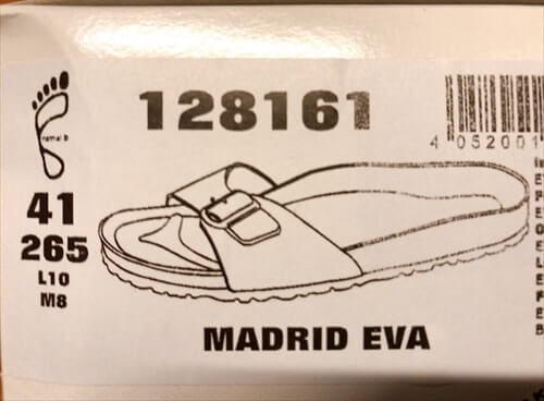 EVAタイプは幅広サイズがコルク品と異なる