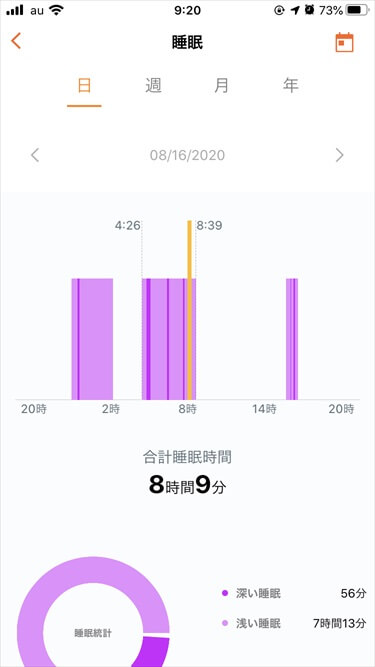 huawei-band4睡眠