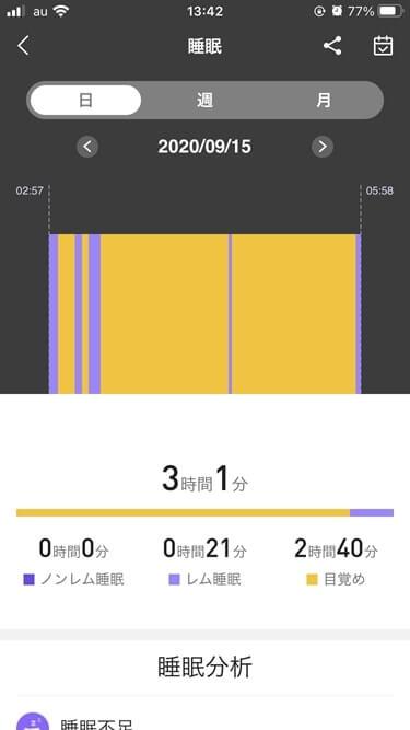 watch1-sleep2