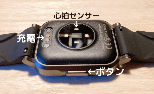 watch1-sencor